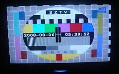 Fernsehen und Rundfunk in der Medienpädagogik