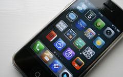 Handys und Smartphones in Schule und Medienpädagogik