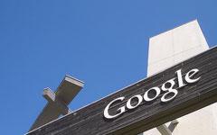Google in der Medienpädagogik