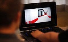 """""""Identitätsarbeit mit Computerspielen in der Medienpädagogik"""""""