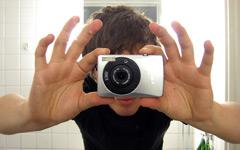 inklusive Fotostory-Projekte