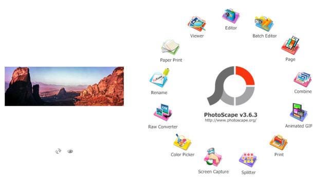 Photoscape – benutzerfreundliche und kostenlose Bildbearbeitung ...
